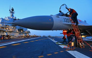 <span>Defense & Military</span>